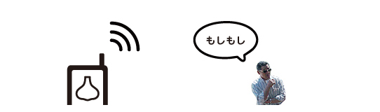 ninnic_dial_papa1