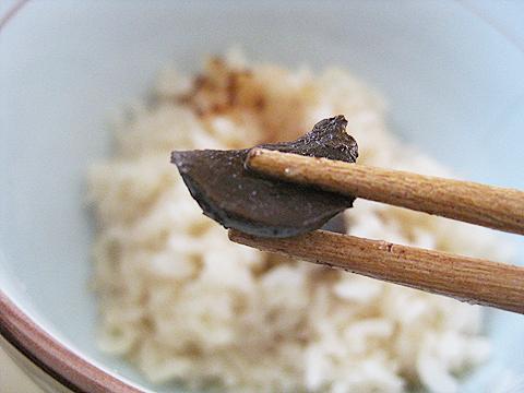 2010feb_minoru_recipe13