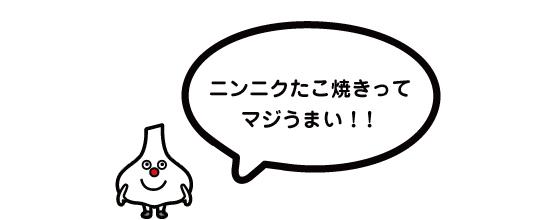 2010mar_takoyaki_4