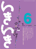 2010may_ikiiki_vol162