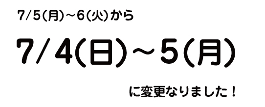 2010june_tour_data
