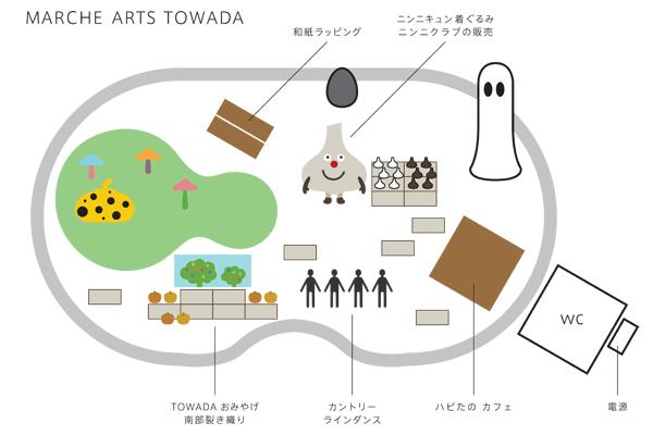 2010oct_arts_towada