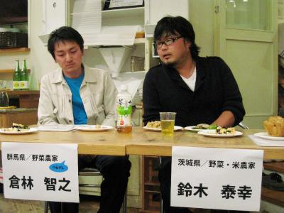 風評被害について語ってくれた倉林さんと鈴木さん
