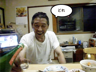 2010年 オヤジナカセの風景 松田家