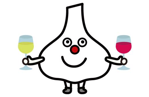 ニンニクとワインのない人生なんて