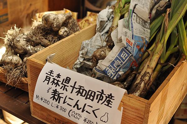 青森県十和田市産の新ニンニクを販売