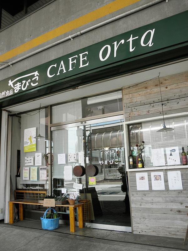 羽沢さんの経営するカフェorta【ニンニク短期留学2011】