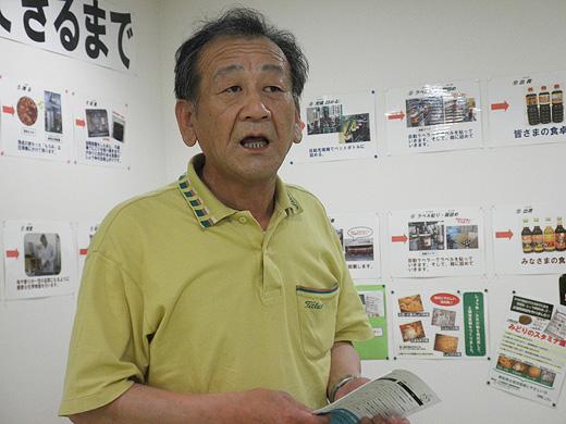 上北農産加工協同組合の大山さん【ニンニク短期留学2011】