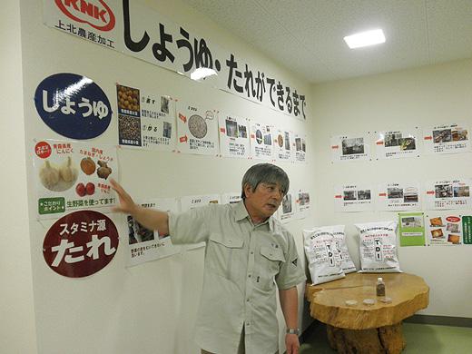 スタミナ源たれ工場見学【ニンニク短期留学2011】