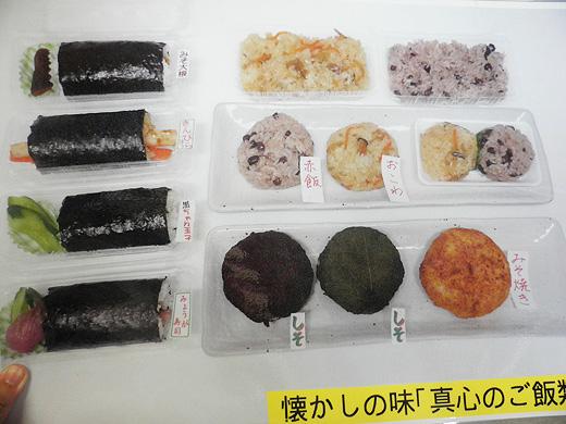お米の郷土料理【ニンニク短期留学2011】