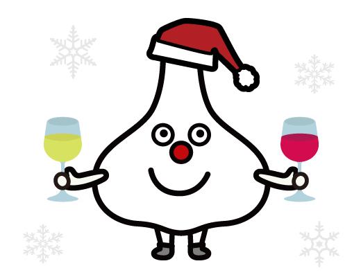 メリークリスマス!ニンニキュンより