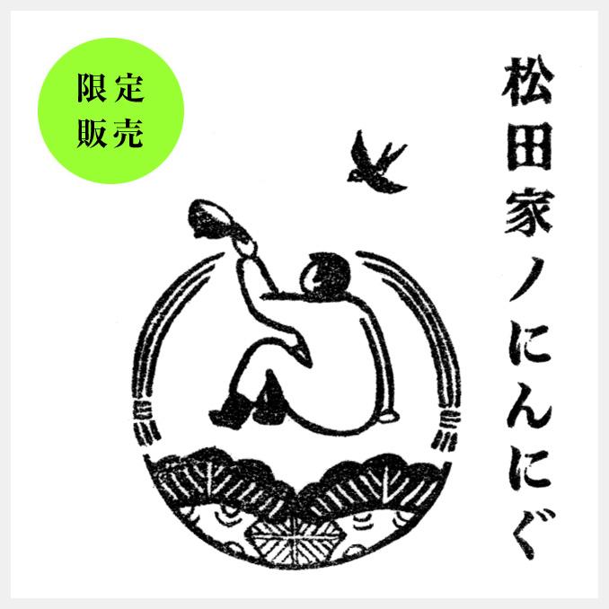 2013apr_matsuda_organically