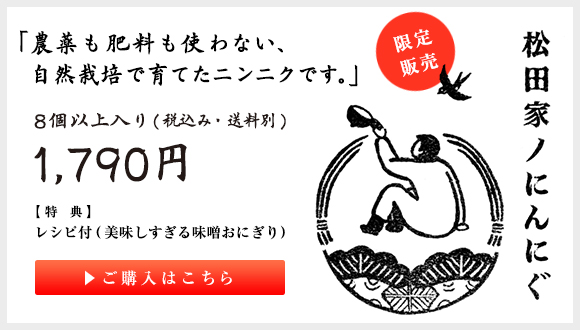 matsudake_ninnigu_2014