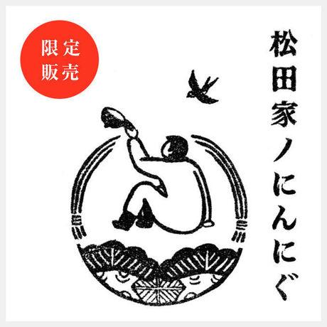 matsuda_no_ninnigu