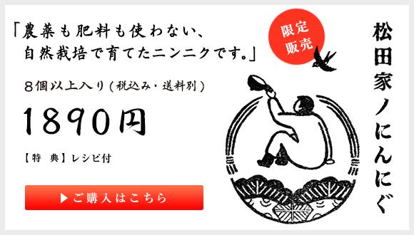 matsudake_ninnigu_2015